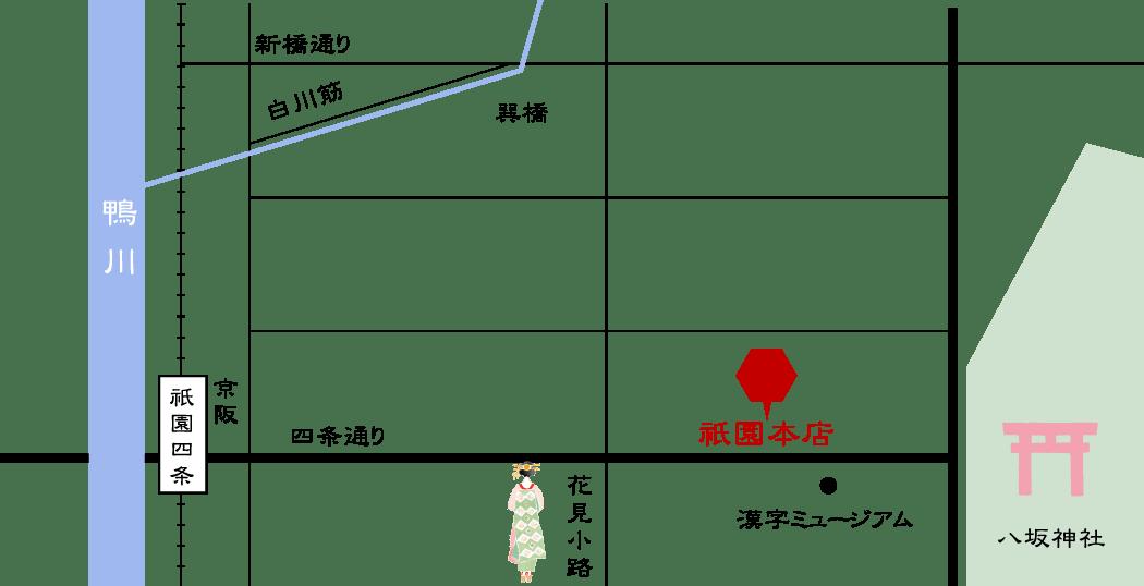 祇園本店へのお道のり