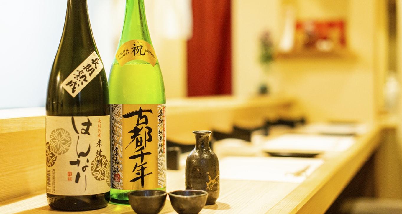 天ぷらを味わう美酒様々 京都の地酒を豊富に取り揃え