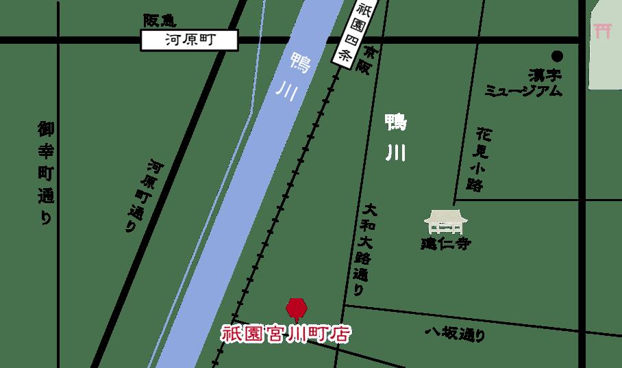 祇園宮川町店のお道のり